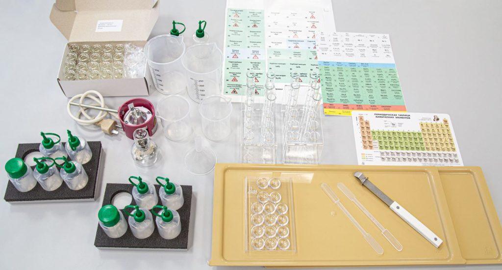 Набор химической посуды