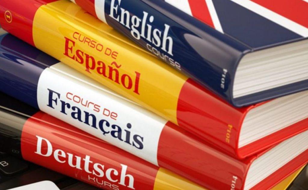 ОГЭ 2022 - Иностранный язык