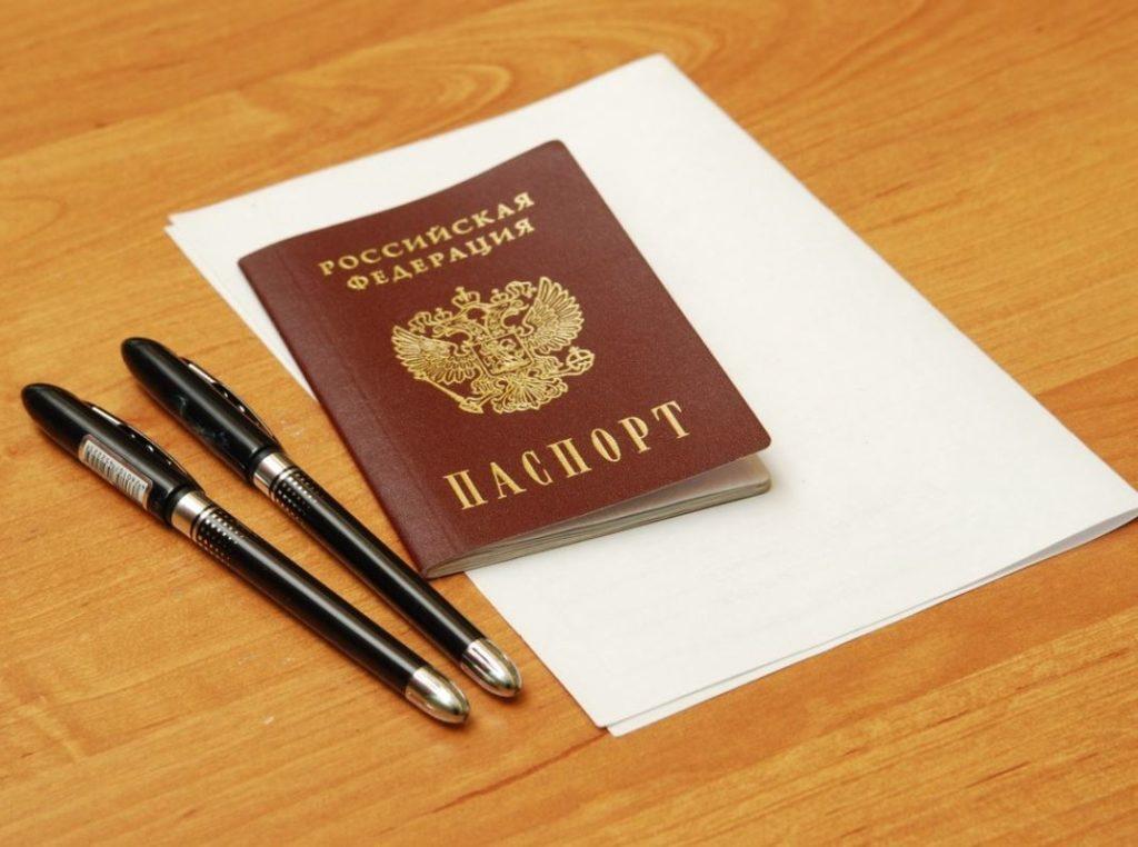 Паспорт на ОГЭ