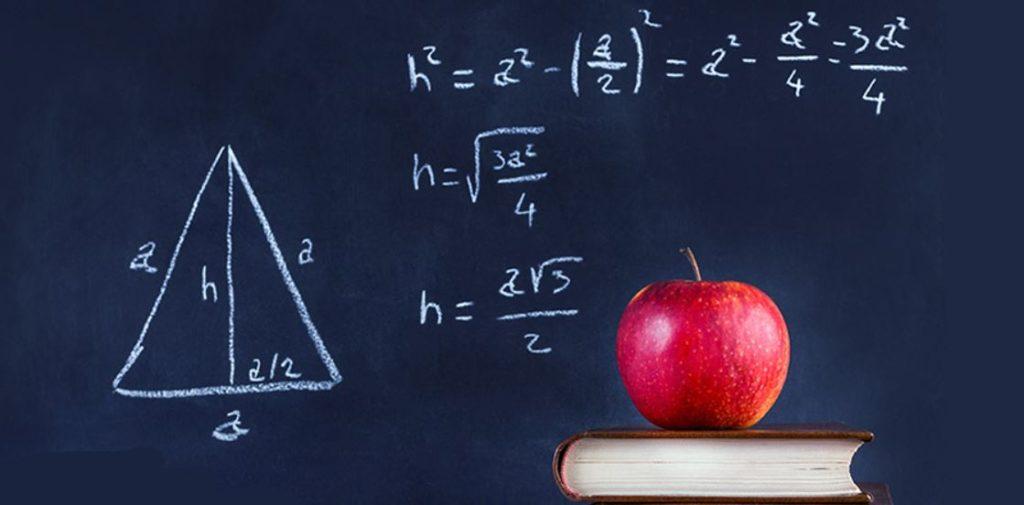 Математика - ОГЭ 2022