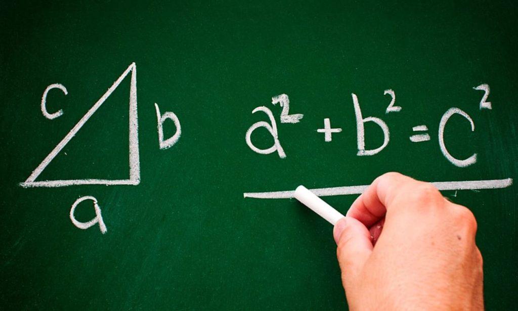Геометрия - ОГЭ по математике